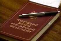 Бывшему редактору липецкой «районки» дали срок за мошенничество