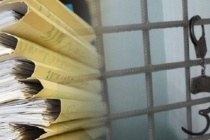 Липецкие правоохранители разберутся с коррупцией в стенах администрации Задонского района