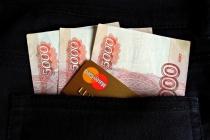 Липецким чиновникам могут грозить увольнения за сокрытия доходов и «тайных» банковских счетах