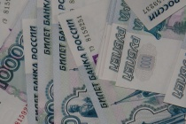 Липецкая область получила бюджетный кредит в 2 млрд рублей от федерального правительства