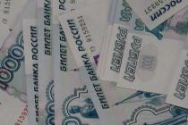 Федбюджет выделит Липецкой области 70 млн рублей на развитие инновационной деятельности