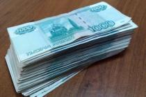 Власти Ельца поищут еще один кредит на 54 млн рублей