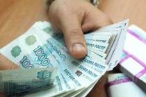 Липецкий фонд поддержки предпринимательства получил подтверждение высокой надежности