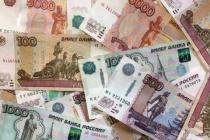140 млрд рублей инвестиций привели Липецкую область в тройку лидеров в ЦФО по привлечению капитала