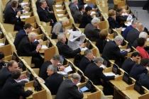 Льготы и привилегии липецким депутатам никто не приумножал