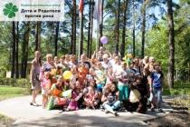 Липецких властей попросят объяснить причину ликвидации реабилитационного центра для онкобольных детей