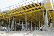Австрийская Doka GmbH будет выпускать опалубочную систему в ОЭЗ «Липецк» на новом заводе за 9 млн евро