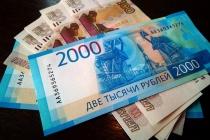 Долг населения за поставленные энергоресурсы перед липецким филиалом «Квадра» вырос почти до 1 млрд рублей
