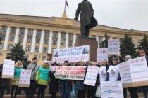 Липецкую область вновь сотрясают акции протеста