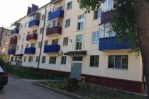 Многоэтажкам Липецкой области присваивают классы энергоэффективности