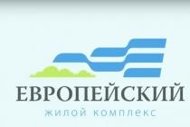 Липецкая Группа компаний СУ-5 планирует передать дольщикам «Европейского» 372 квартиры до 1 января 2018 года