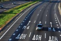 В Липецкой области могут запретить объезжать платный участок трассы М-4 «Дон»
