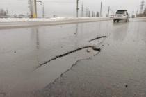 Вложенные миллионы в ремонт липецких дорог себя не оправдали?