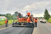 Мэрия Липецка приступила к поиску подрядчика на ремонт дорог за 1 млрд федеральных рублей