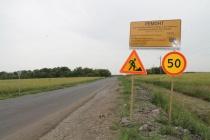 В Липецкой области сорван ремонт 12 региональных трасс
