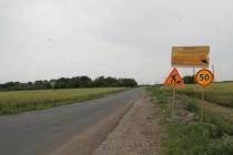 Для незавершённых региональных липецких дорог все ещё не найден подрядчик