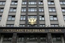 Задумку липецких депутатов узаконить народные предприятия почти одобрили в Госдуме