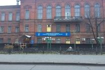 Мэр Липецка Евгения Уваркиной не решилась снять баннер «Единой России» с исторического здания