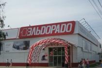Магазины российской сети «Эльдорадо» в Липецке перейдут в собственность «М.Видео»