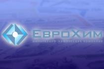Украина ввела санкции против производителя минеральных удобрений «Агроцентр Еврохим-Липецк»