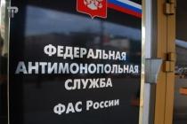 Антимонопольная служба оштрафовала липецких энергетиков на 1,5 млн рублей
