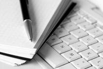 Объявлен конкурс на лучший материал о предпринимательстве для СМИ Липецкой области на 2014 год
