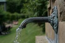Более 10 тысяч жителей города Усмани Липецкой области обеспечат качественной питьевой водой