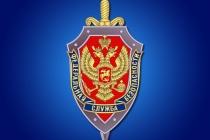 Замначальника липецкого УФСБ возглавил контрразведку Ханты-Мансийского автономного округа