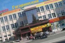 Липецкий предприниматель решил продать не принадлежащий ему торговый центр за 120 млн рублей