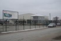 Фонд развития промышленности реструктуризировал долг липецкого завода «Генборг»