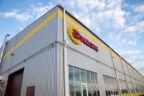Липецкий завод асинхронных двигателей выставил на торги 400 лотов