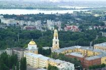 Липецкая мэрия представила стратегию развития областного центра до 2035 года