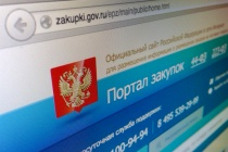 Тамбовская область вошла в топ-3 регионов РФ по прозрачности госзакупок