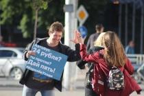 Алексей Навальный анонсировал проведение в Липецке акции протеста против повышения пенсионного возраста