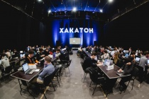 В Липецке впервые пройдёт уникальный конкурс для представителей IT-сообщества