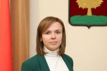 Жанна Хайрединова ушла с должности руководителя управления по развитию малого и среднего бизнеса Липецкой области