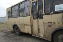 Скандальный частный перевозчик из Липецкой области попал на штраф за неисправные автобусы