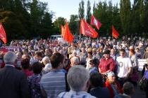 Липецкие коммунисты спустя почти год собрали подписи для отставки губернатора Олега Королева