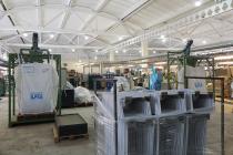 ФРП одобрил заём в 100 млн рублей липецкому заводу итальянской компании Ilpea на увеличение производства