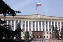 Липецкие власти потратят из областной казны 1 млрд рублей на повышение зарплаты бюджетникам