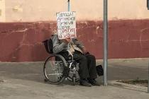 У здания липецкой администрации инвалид попросил у губернатора 120 тыс. рублей на лечение