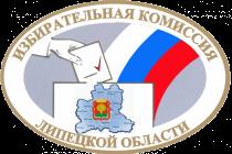 Список кандидатов в губернаторы пополнили «сокол Жириновского» и главный «казак» Липецкой области