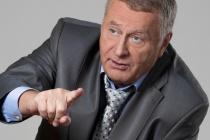 Владимир Жириновский возглавил список ЛДПР на выборы в Липецкий горсовет