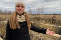 Липецкие власти дали участок под ИЖС многодетной семье на опасной для жизни территории