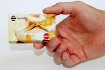 У владельцев платёжной карты Билайн появилось больше возможностей