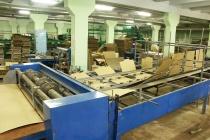 Липецкая картонная фабрика выставила свою многомиллионную дебиторку на торги за 90 тыс. рублей