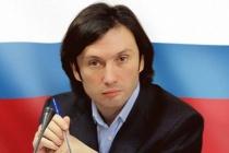 Сенатор от Липецкой области Максим Кавджарадзе избран заместителем председателя Комитета СФ