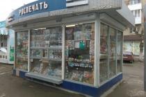 Закрытие липецким губернатором газетных киосков возмутило печатные СМИ
