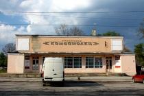 К осени в Лебедяни может появиться современный кинотеатр за 5 млн рублей