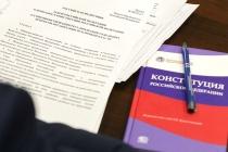 Половина читателей «Липецких новостей» остаются в неведении относительно сути поправок в Конституцию